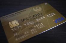 CLUB-Aゴールドカード