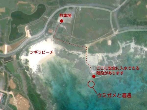 シギラビーチでウミガメに遭ったポイント